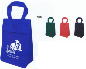 Personalized Lunch Sacks & Custom Printed Lunch Sacks