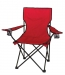 Personalized Portable Chairs & Custom Logo Camp Chair